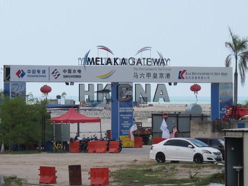 越來越多中國企業選擇走進東南亞