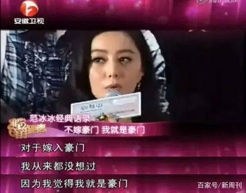 缺乏安全感的中國女性,一個人要活得像一支隊伍