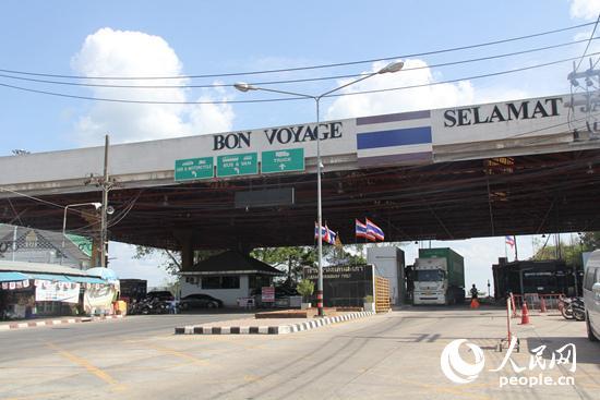 """深化""""一帶一路""""合作 泰國南部謀求發展新動力"""