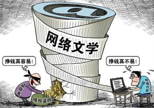 網絡文學二十年:書寫中國文學的新範式