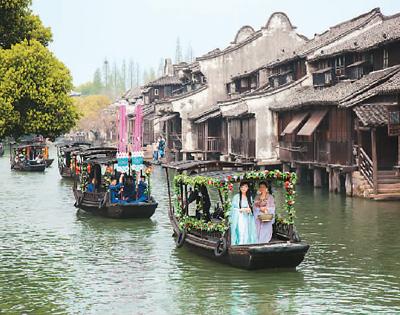 烏鎮迎來江南水鄉狂歡季