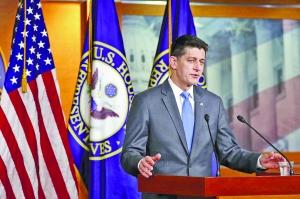 美國眾議院議長瑞安宣佈不連任