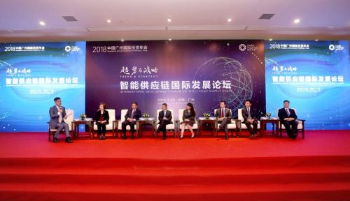 """""""一帶一路""""貿易投資論壇在京舉行 給世界帶來共同機遇"""