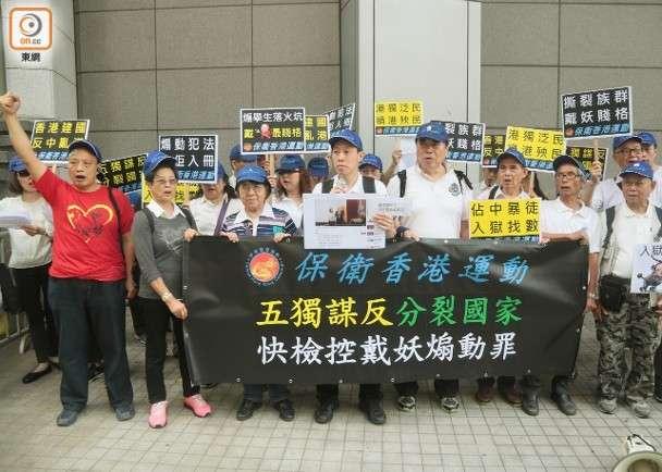 斥戴耀廷港獨言論威脅國家安全 傅振中報案
