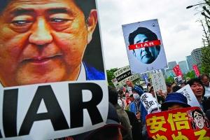 日本三萬人集會促安倍下臺