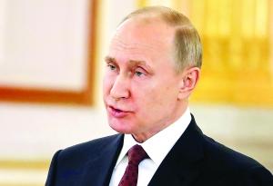 普京:若再攻敘恐令全球混亂
