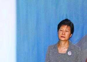 樸槿惠放棄上訴