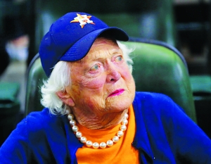 美前總統老布什夫人病危