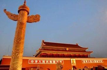 未來中國將呈現如何高質量的發展,讓我們拭目以待