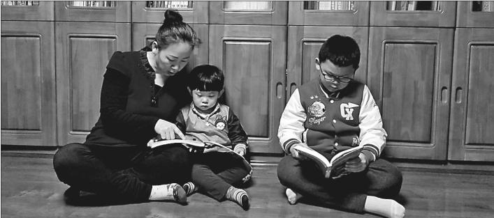 """""""喜歡讀書,就等於把生活中寂寞的時光換成巨大享受的時刻"""""""