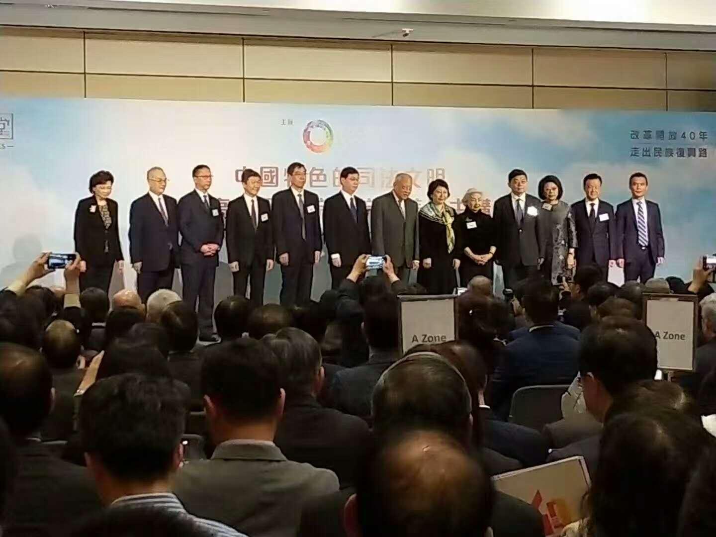 平愛聯出席團結香港基金講座(第二次)