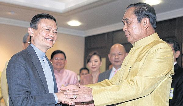 """泰國""""東部經濟走廊""""計劃投資潛力不可估量"""