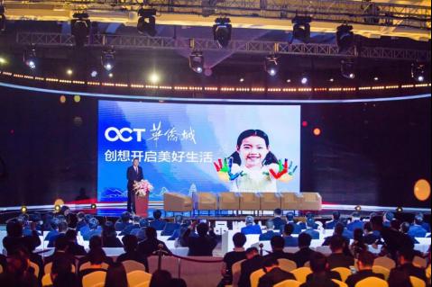 中國品牌日禮遇母親節 京津歡樂谷聯袂彰顯品牌力量