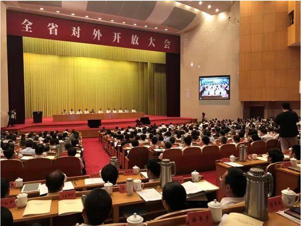 """浙江省發佈10大舉措 堅持""""一帶一路""""統領"""
