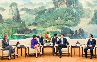 中美有責任共同維護地區和平穩定與發展繁榮