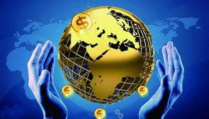 新興經濟體仍是全球經濟主要的貢獻者