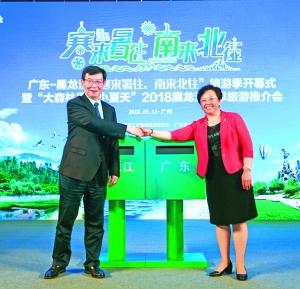 粵港澳客赴黑龍江避暑遊逐年增加