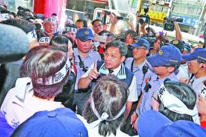 台灣當局後日首拍賣藍黨產