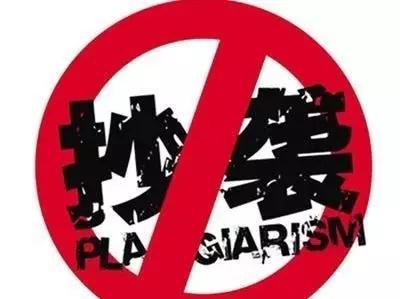 美國教授開除中國研究生:我就不該錄取你!