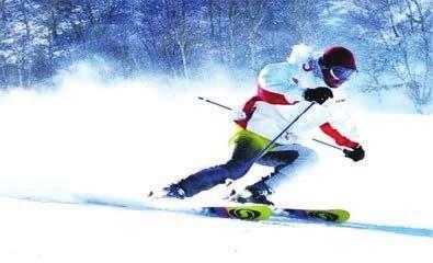 為夢想而綻放:滑雪登山運動員格桑曲珍的故事
