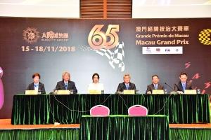 第六十五屆格蘭披治大賽車今年增大灣區盃賽