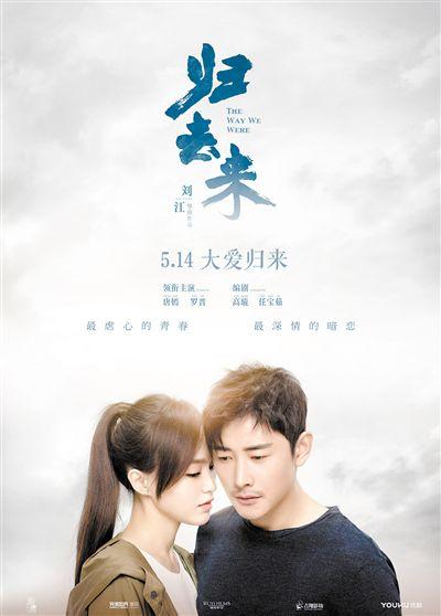 導演劉江談現實劇創作:永遠表現最真實的人性