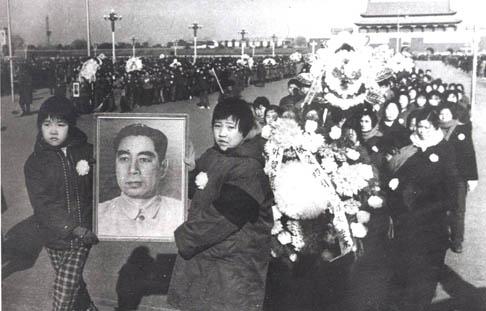 """揭秘:1976年""""天安門事件""""中的第一篇悼詞"""
