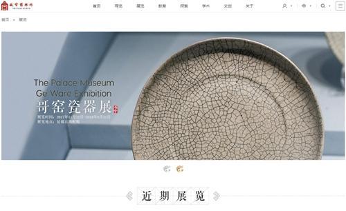 國際博物館日來了:這些好玩的博物館妳感興趣嗎?