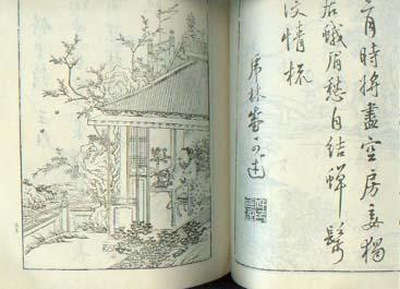 《唐詩畫譜》為何會在明代暢銷?