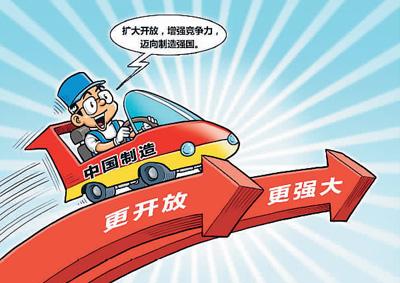 已成為全球第一制造業大國的中國發展潛力仍很大
