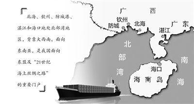 """廣西立足獨特區位優勢 對""""一帶一路""""沿線國家貿易大幅增長"""