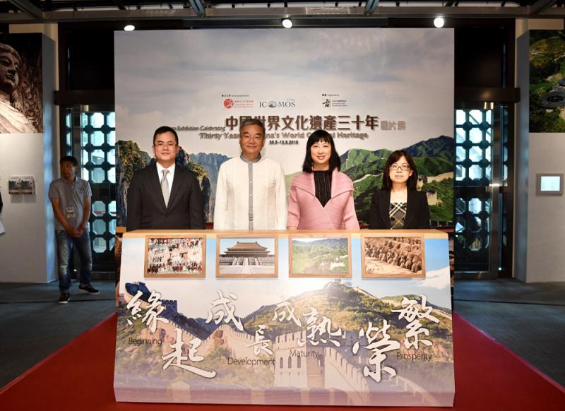 中國世遺30年 珍貴圖片展出