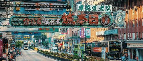 """""""一帶一路""""帶來機遇 內地與香港企業共商基建商機"""