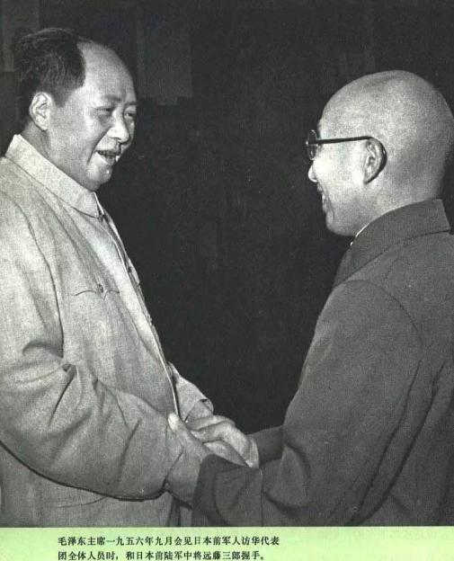 """毛澤東說""""感謝日本侵略""""的真正意思是什麽?"""