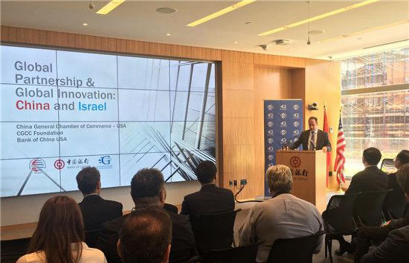 「一帶一路」合作有潛力 以色列鼓勵華企投資