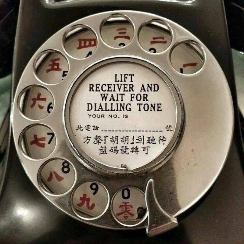 香港電話號碼四位開始