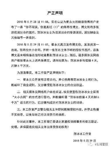 """""""手機2""""變成""""手雷"""" 馮小剛和華誼兄弟對賭懸了"""